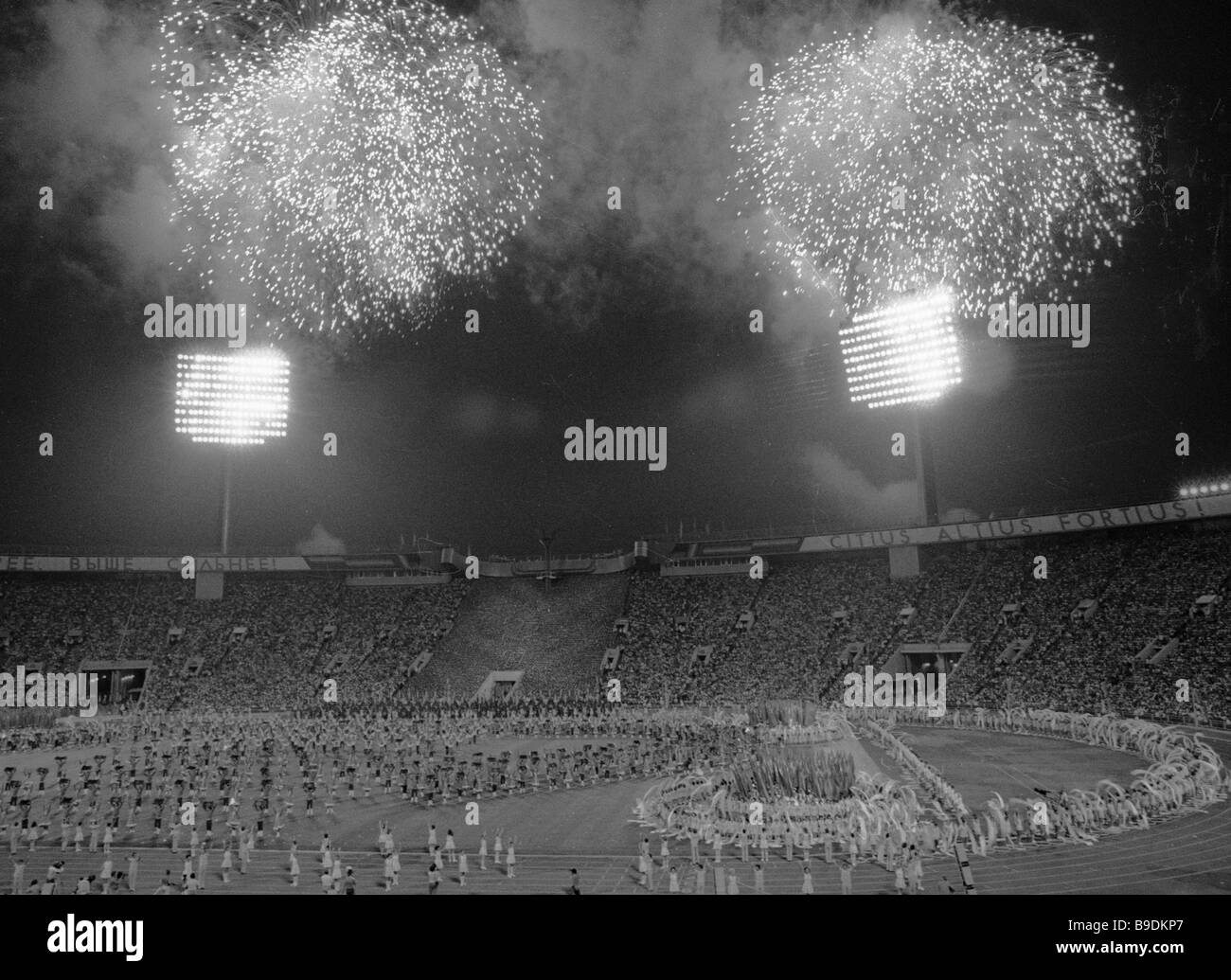Official closure of 22nd Olympic Games - Stock Image