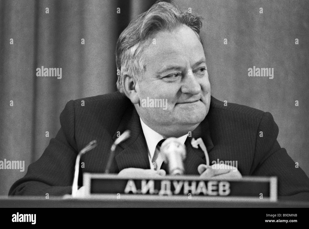 Space Agency Black and White Stock Photos & Images - Alamy