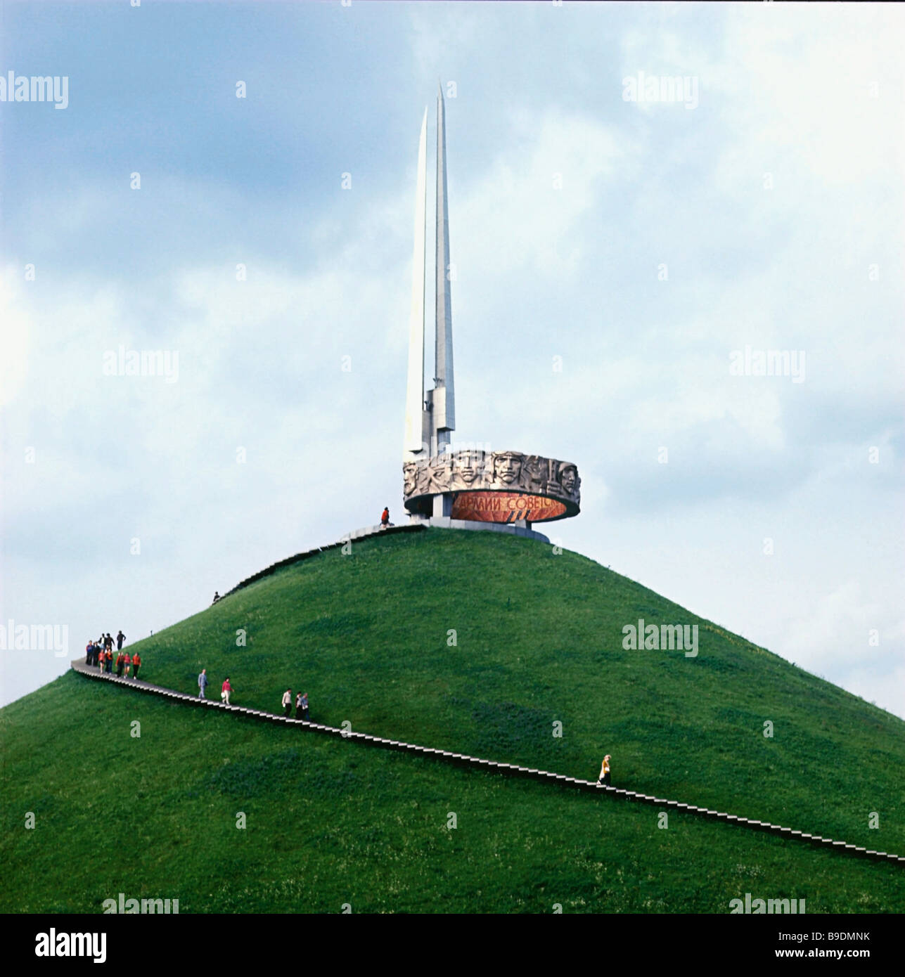 The Mound of Glory situated on the 21st km of Moskovskoye Highway appeared in 1967 when millions of residents of - Stock Image