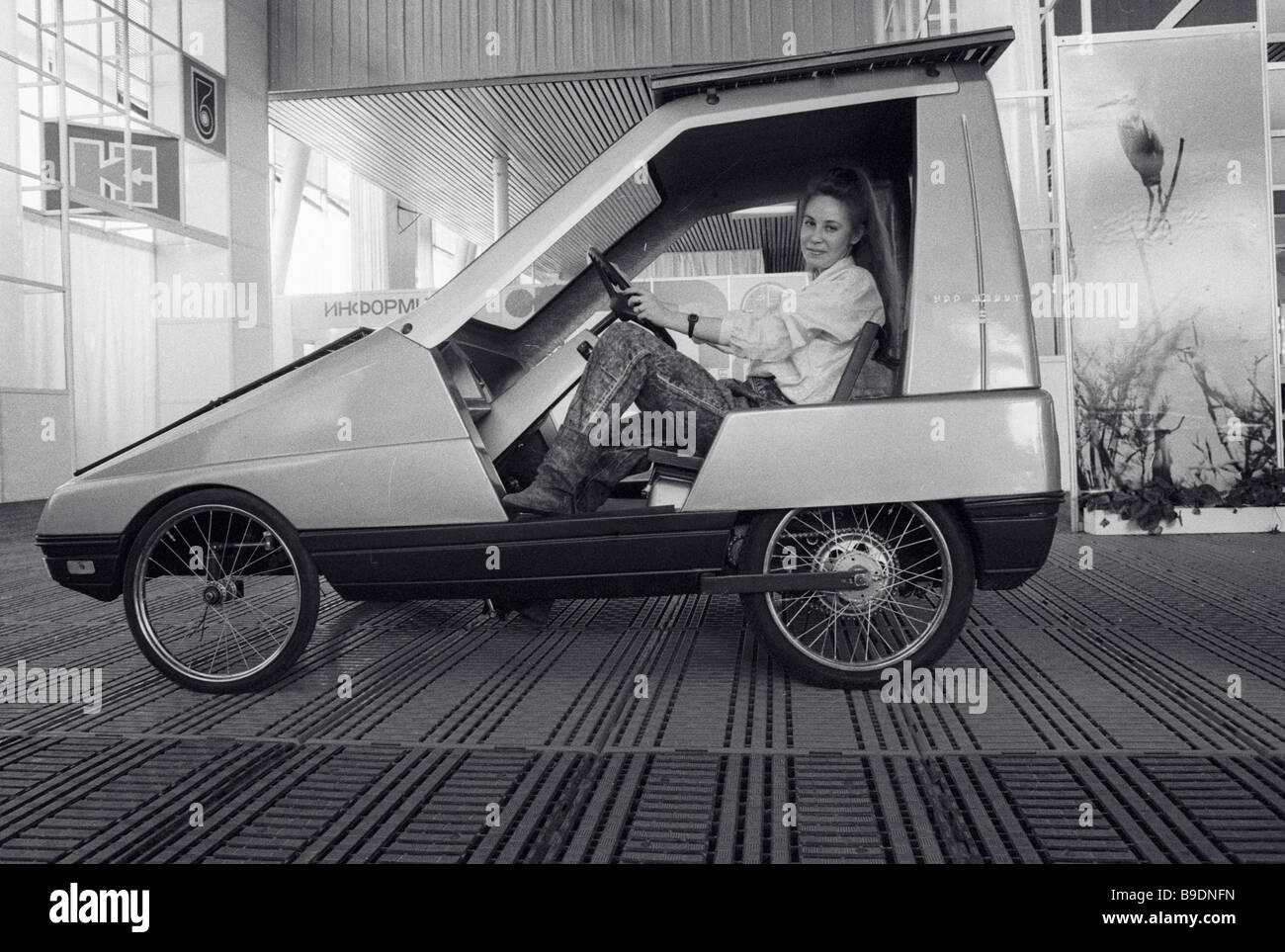 Helio automobile created by Soviet KVANT science and production ...