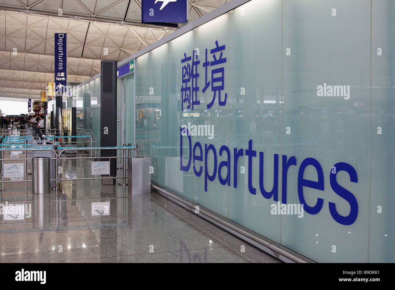 Departure Lounge, Chek Lap Kok International Airport, Hong Kong Stock Photo