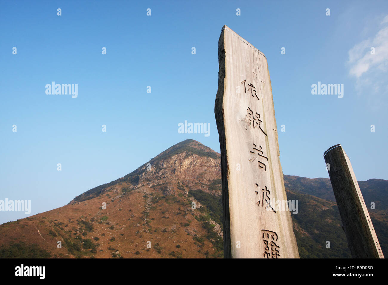 Wisdom Path, Lantau, Hong Kong - Stock Image