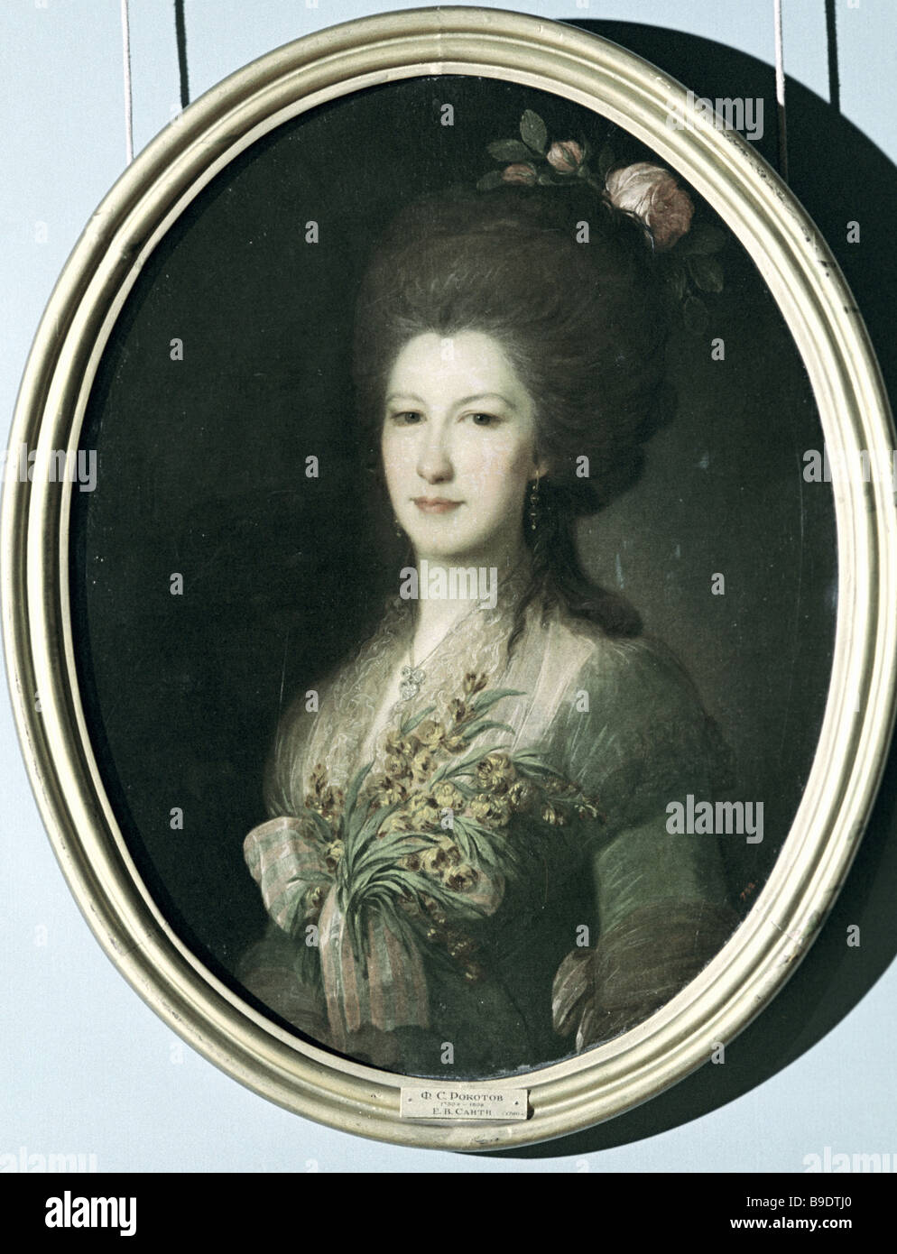 Portrait of Santi by Rokotov 1730 1808 Canvas oil The Russian State Museum - Stock Image