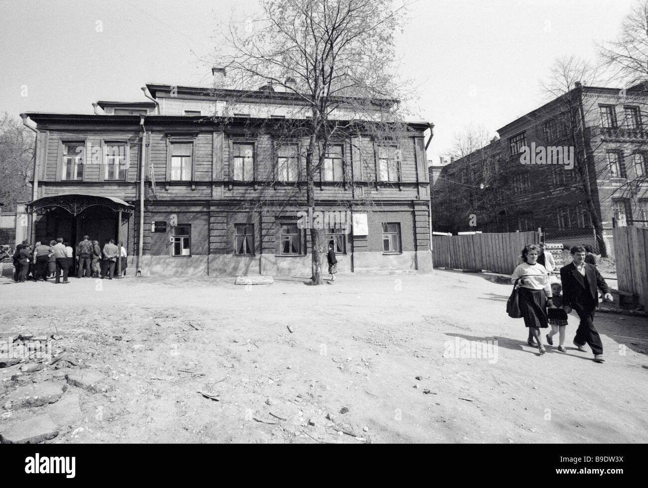 The house turned into museum in which Maxim Gorky had lived since 1904 - Stock Image