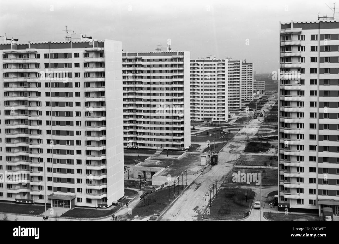 The Olympic Village on Michurinsky Prospekt in Moscow Stock Photo