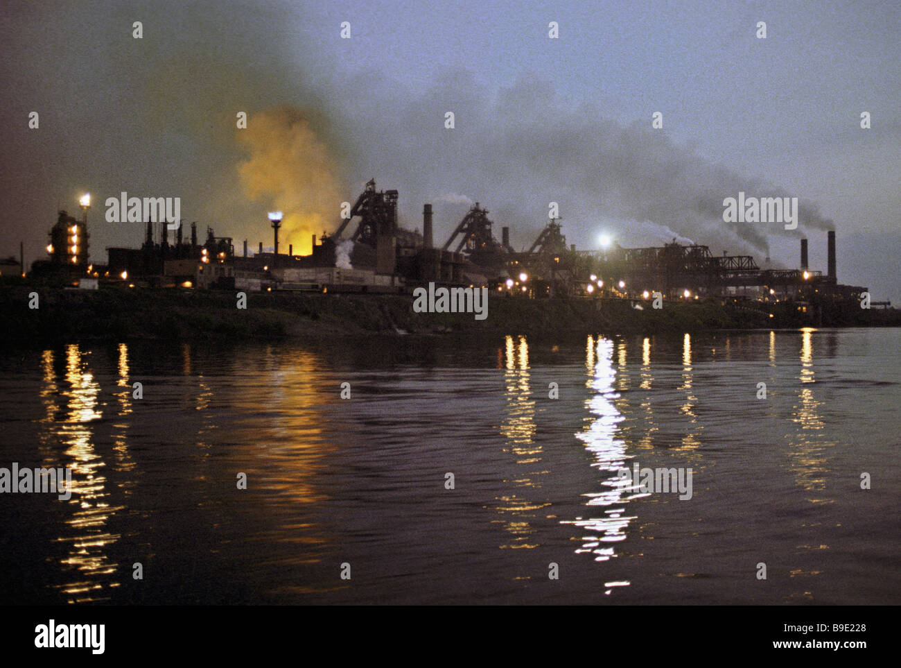 Dneprodzerzhinsk Metals Works - Stock Image