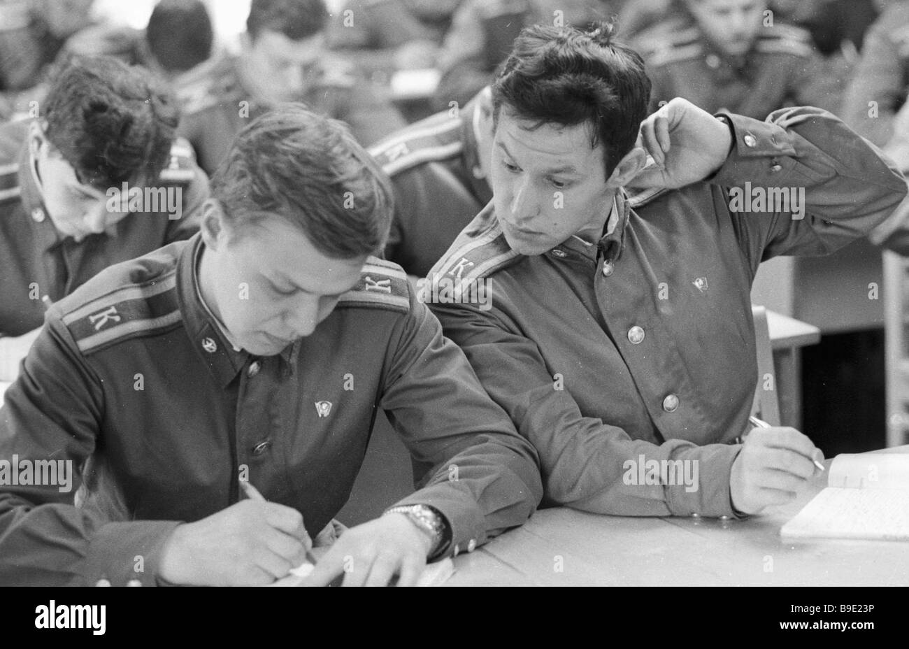 Cadets of the Moscow Mossovet Border Guards Command Higher School of the USSR KGB at the classes Stock Photo