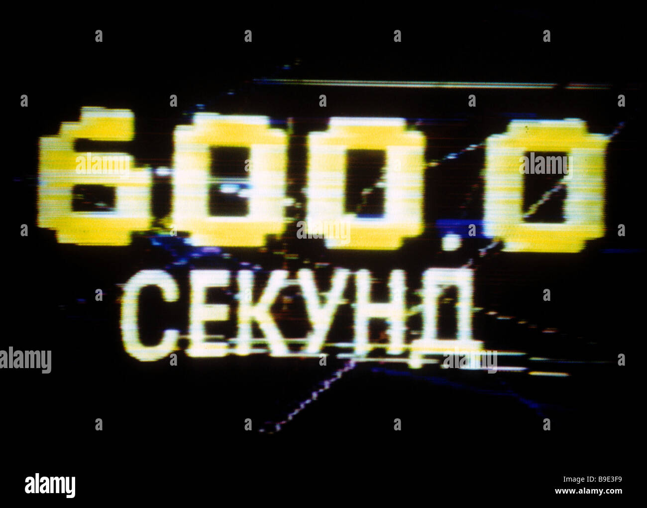 Illumination before 600 Seconds news broadcast at Leningrad television network - Stock Image