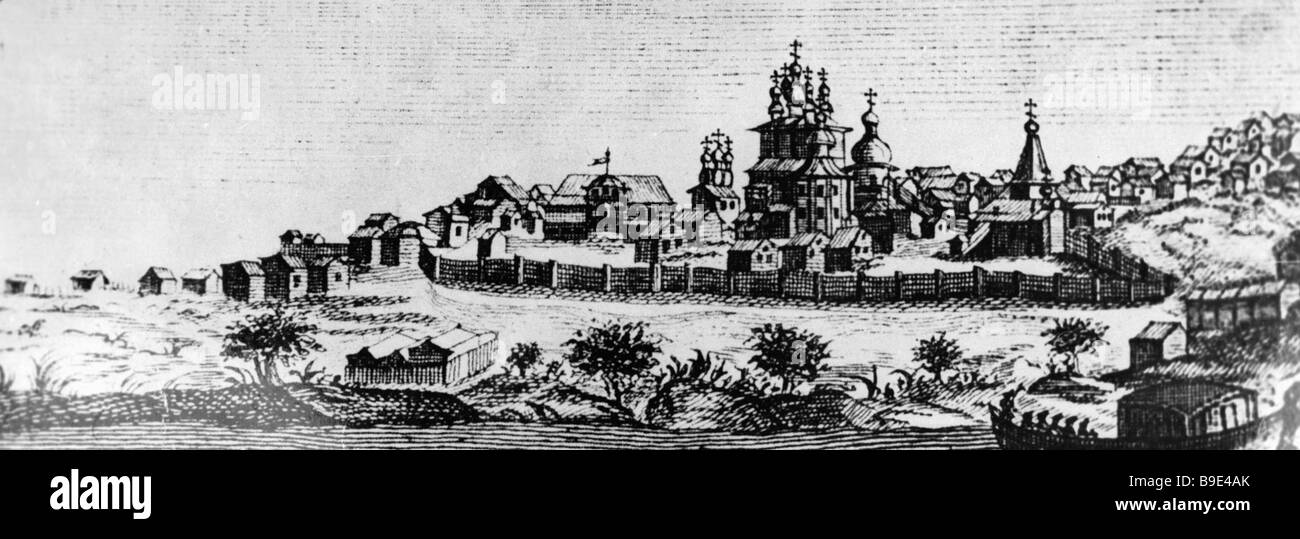 Reproduction of the engraving with the depiction of Old Yakutsk - Stock Image