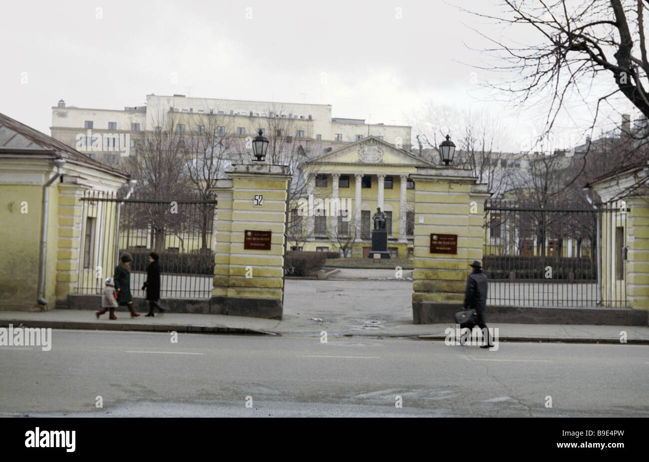 Building of USSR Writers Union - Stock Image