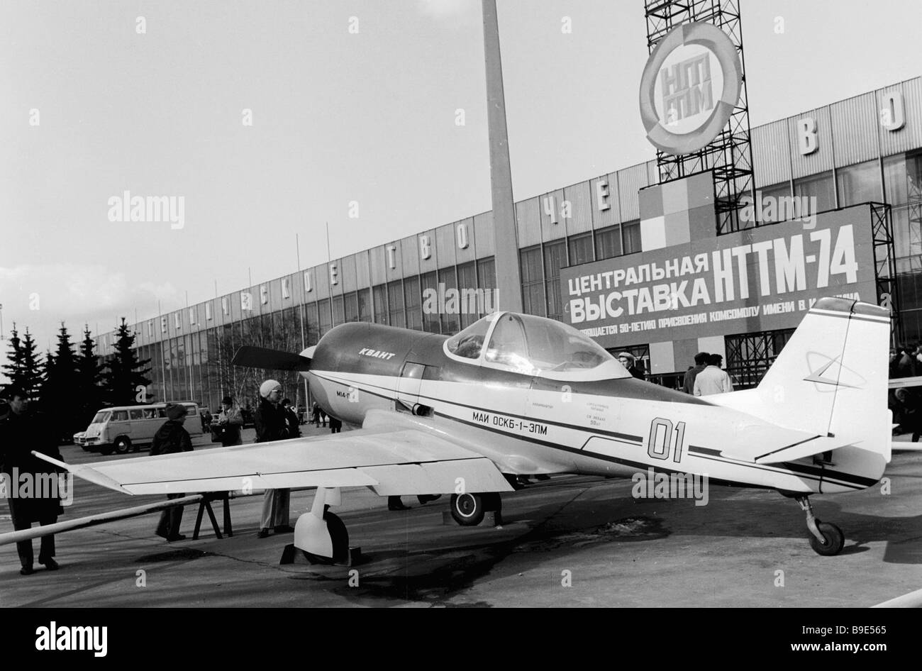 The single seater aerobatic plane Kvant which was designed and built by students of the Moscow Aviation Institute - Stock Image