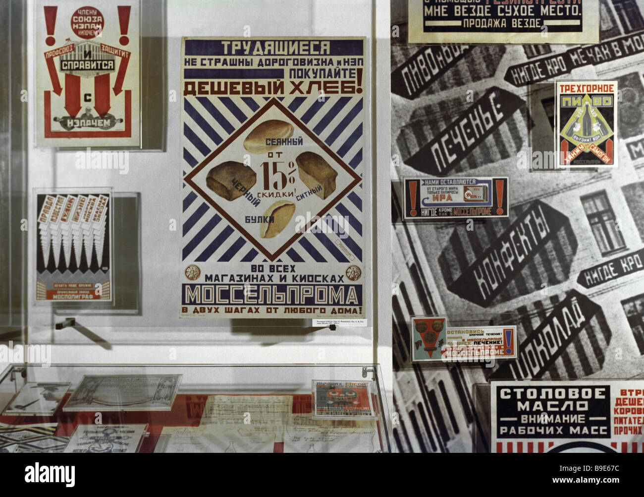 Poet Vladimir Mayakovsky s advertisements A stand in the Mayakovsky Museum - Stock Image