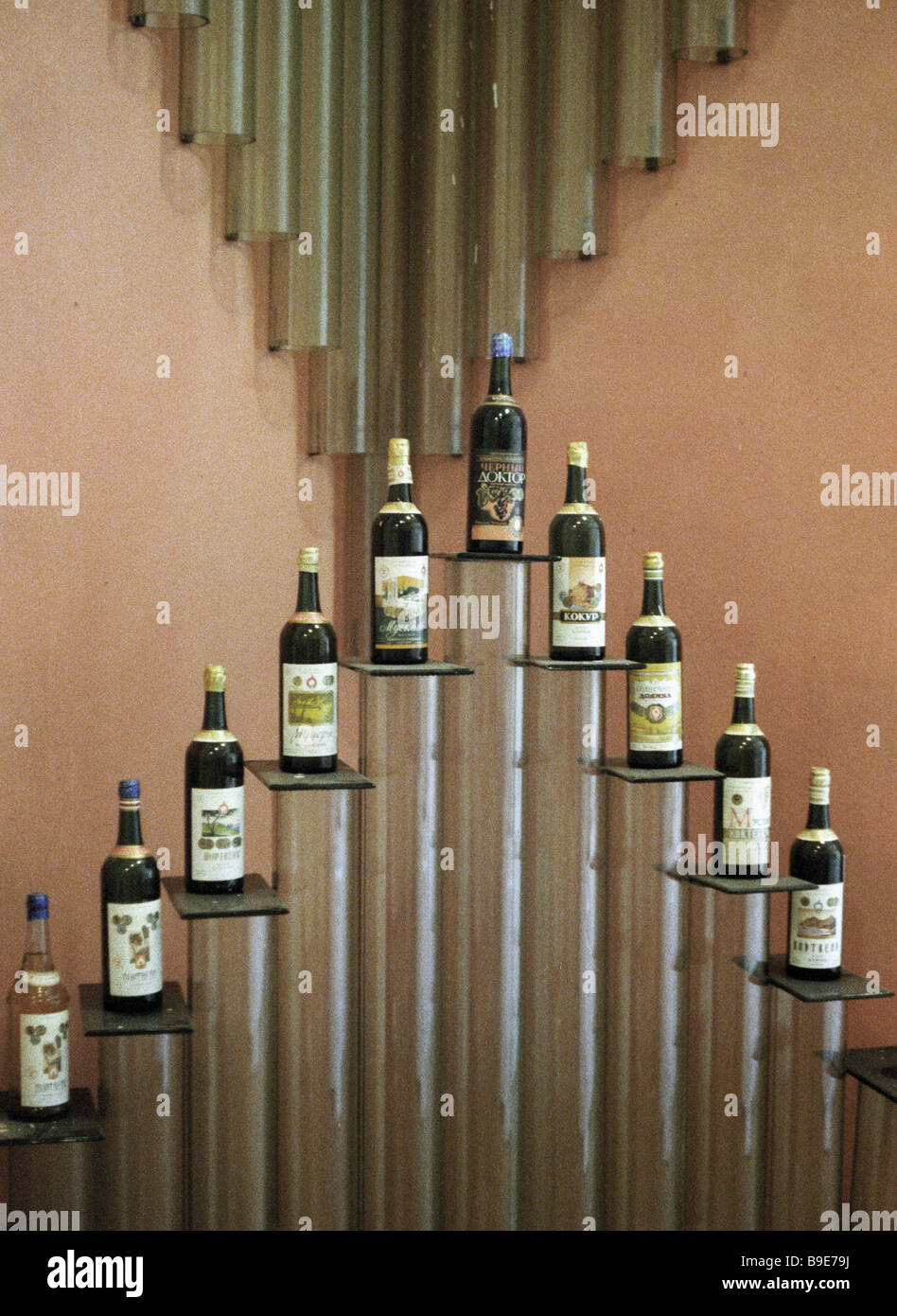 Wines produced by the wine making factories of the Crimean Region - Stock Image