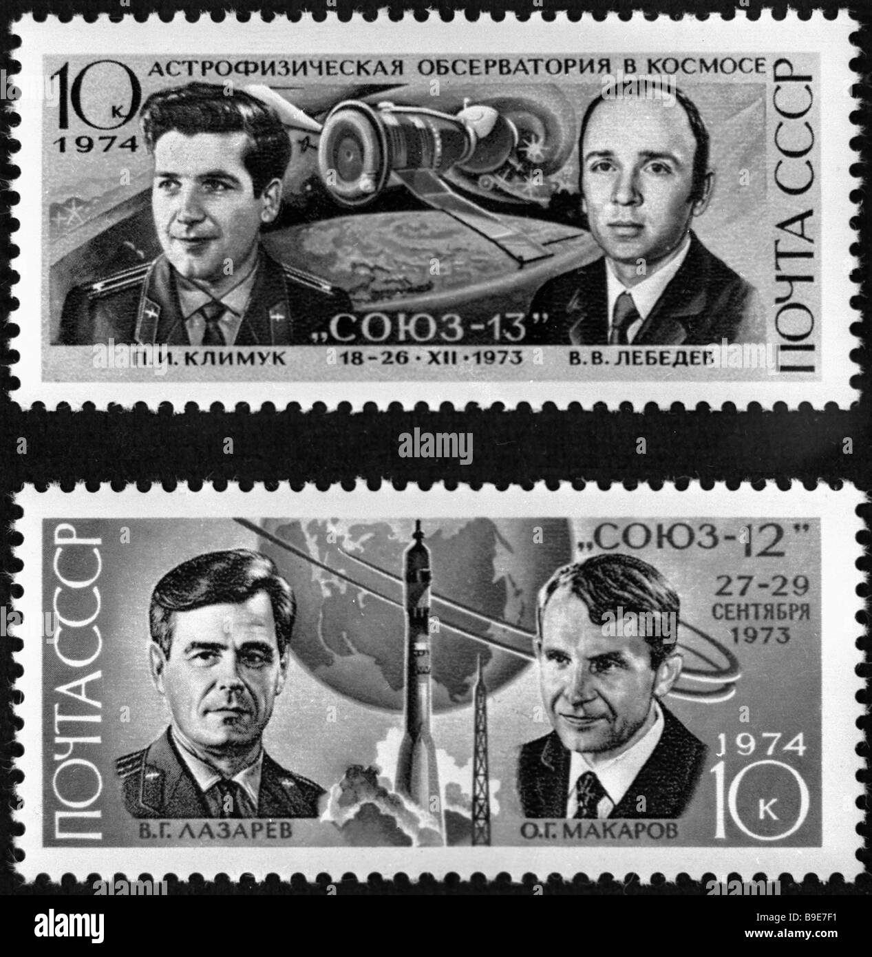 These postal stamps were issued in honor of Soyuz 12 and Soyuz 13 spacecraft flights - Stock Image