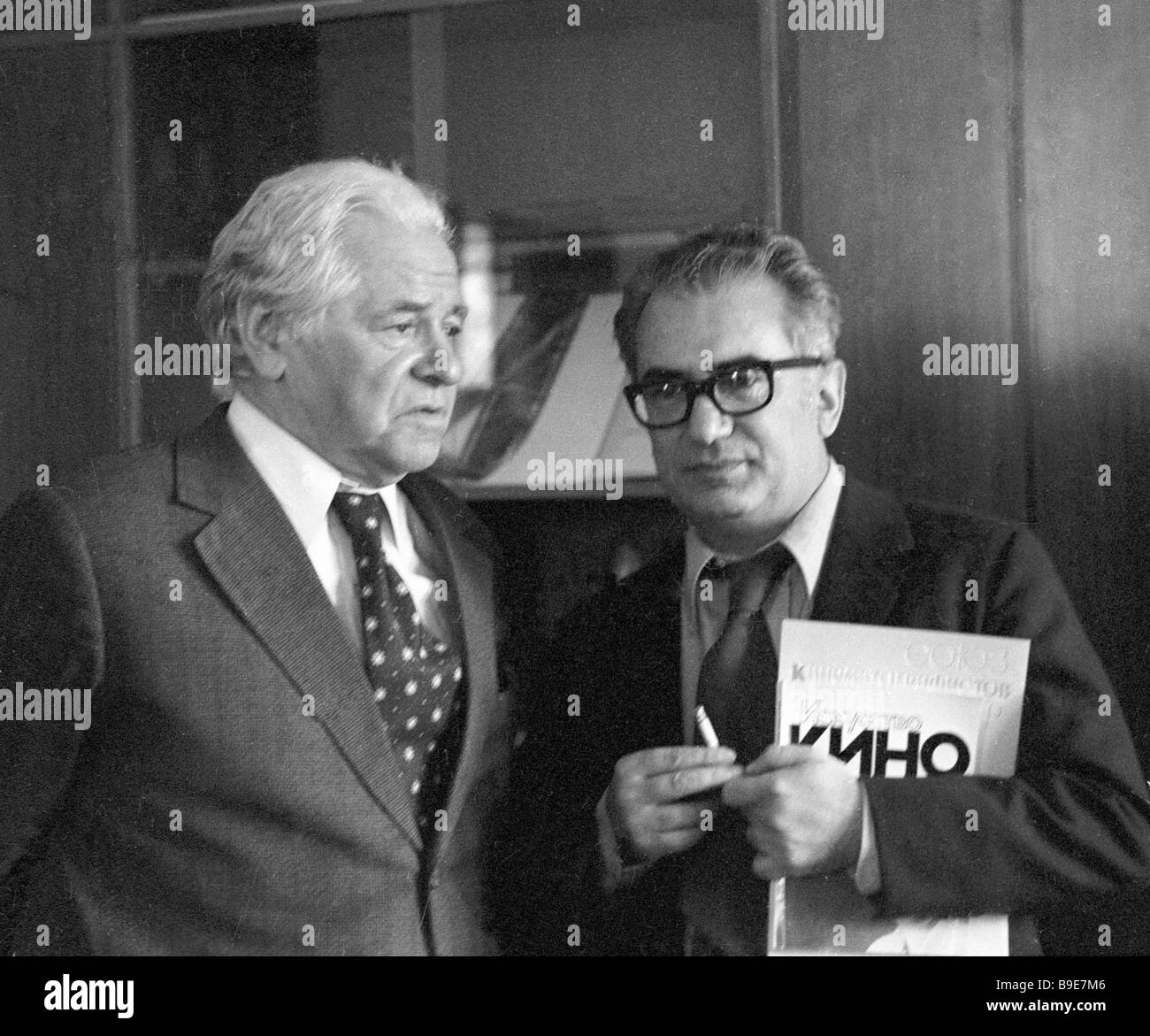 Bulgarian film critic Emil Petrov right and Soviet script writer Alexei Kapler left - Stock Image