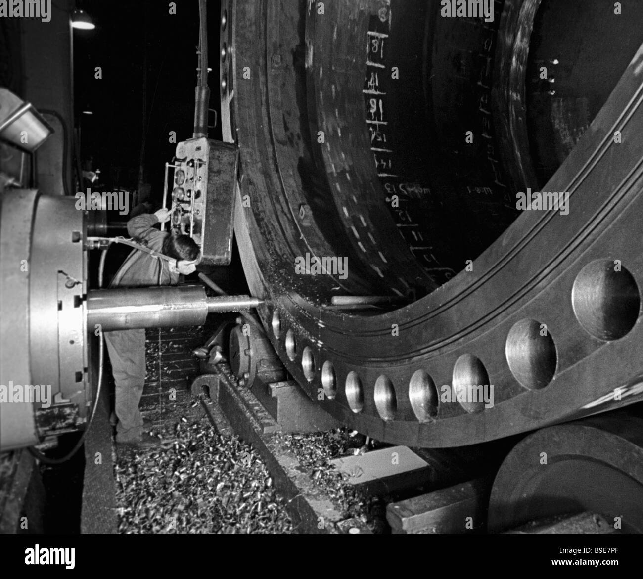 Nuclear reactor core manufacture at the Zhdanov Engineering Works or Izhorsky Zavod - Stock Image