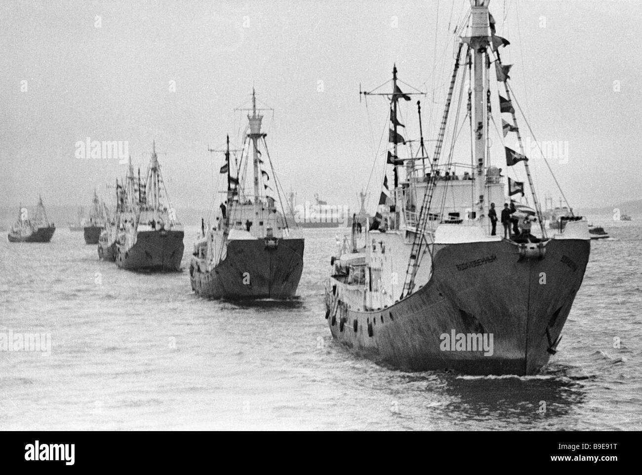 The far eastern whaling flotilla Soviet Russia in the Bosporus Eastern Strait on its way to Vladivostok - Stock Image