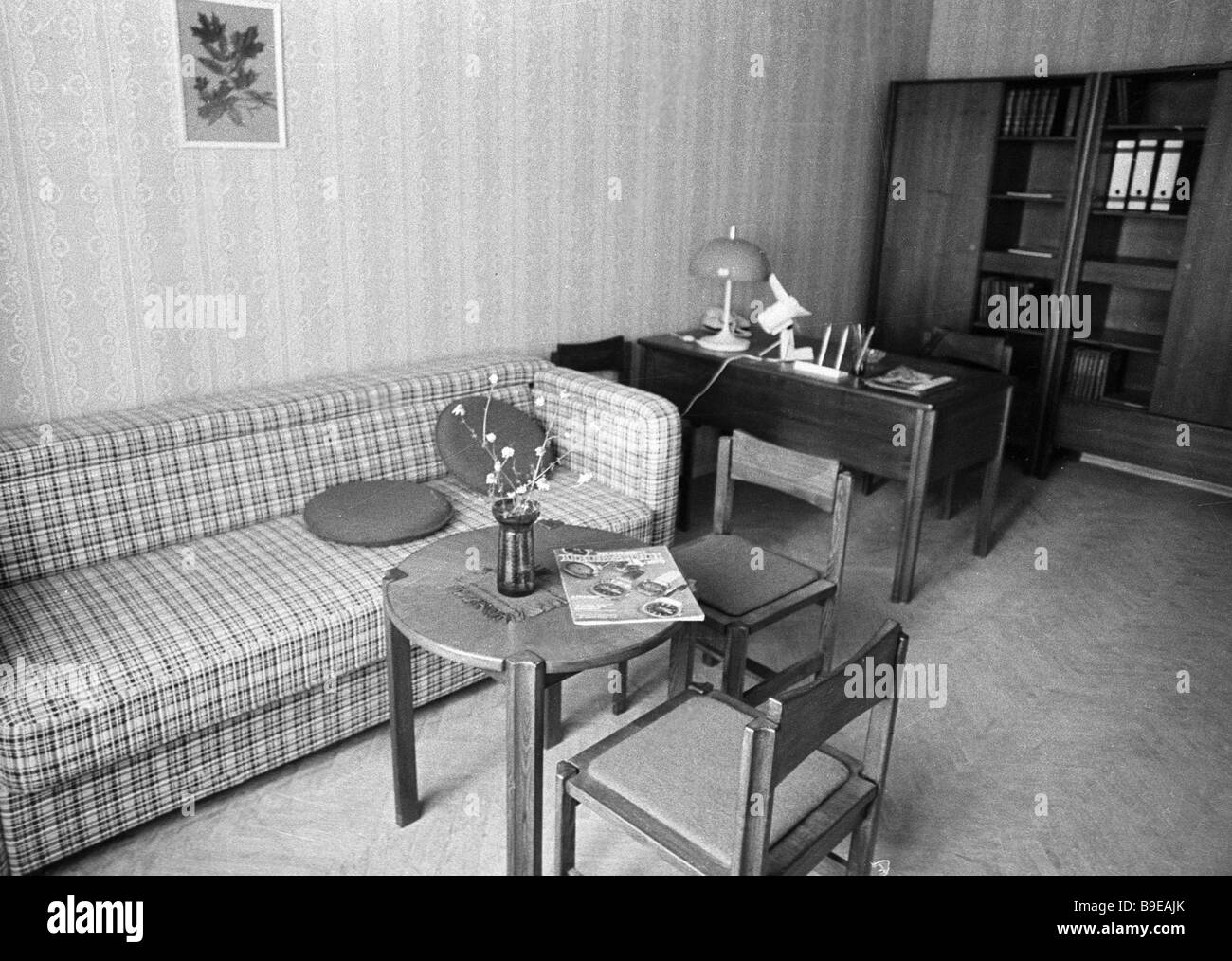 Olympic village room occupied by the head of the delegation - Stock Image
