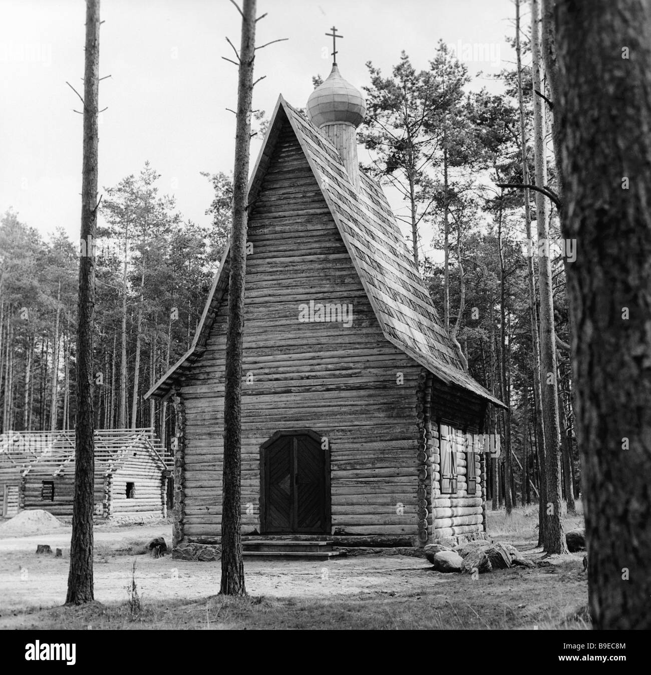 Chapel 19th century an exhibit of the outdoor ethnographical museum - Stock Image