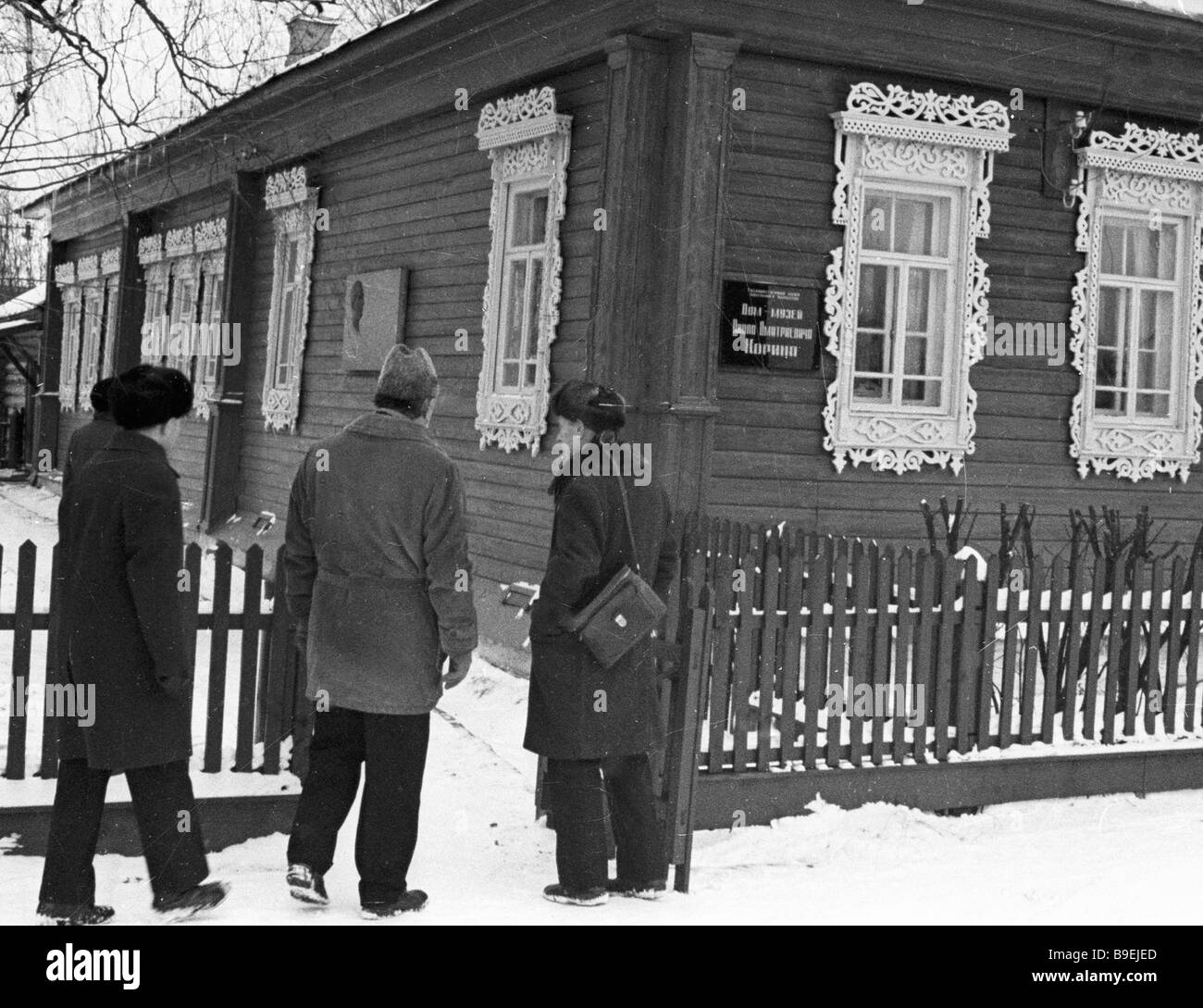 The Merited Soviet artist Pavel Korin lived in this house in the village of Palekh - Stock Image