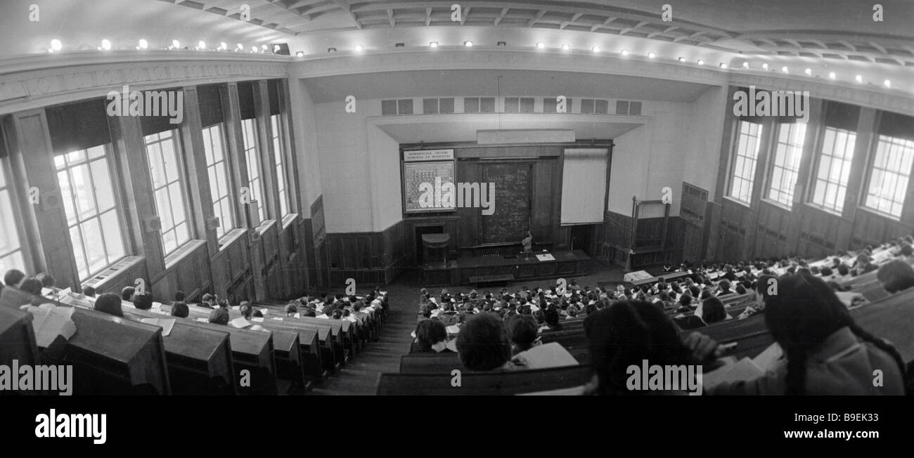 Classes at the chemical faculty of Moscow State University - Stock Image