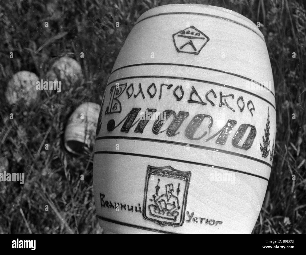 A 1 kg keg of butter produced at the Shcheksninsky dairy factory - Stock Image