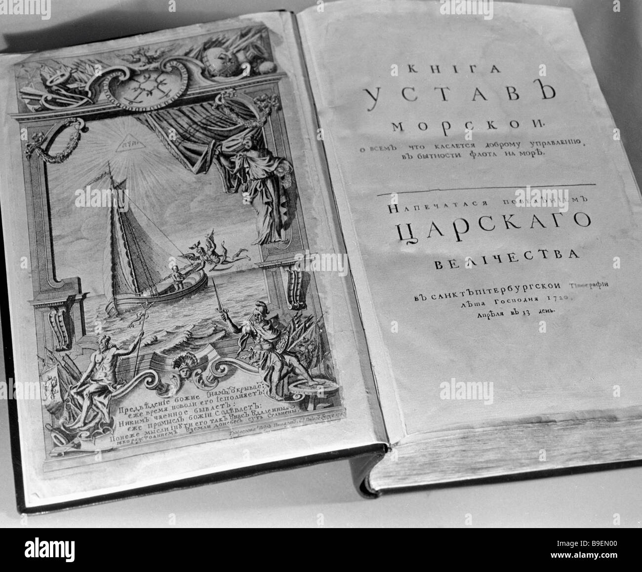 The book Ustav Morskoi Naval Regulations was written and edited by Peter the Great Collection of the State Library - Stock Image