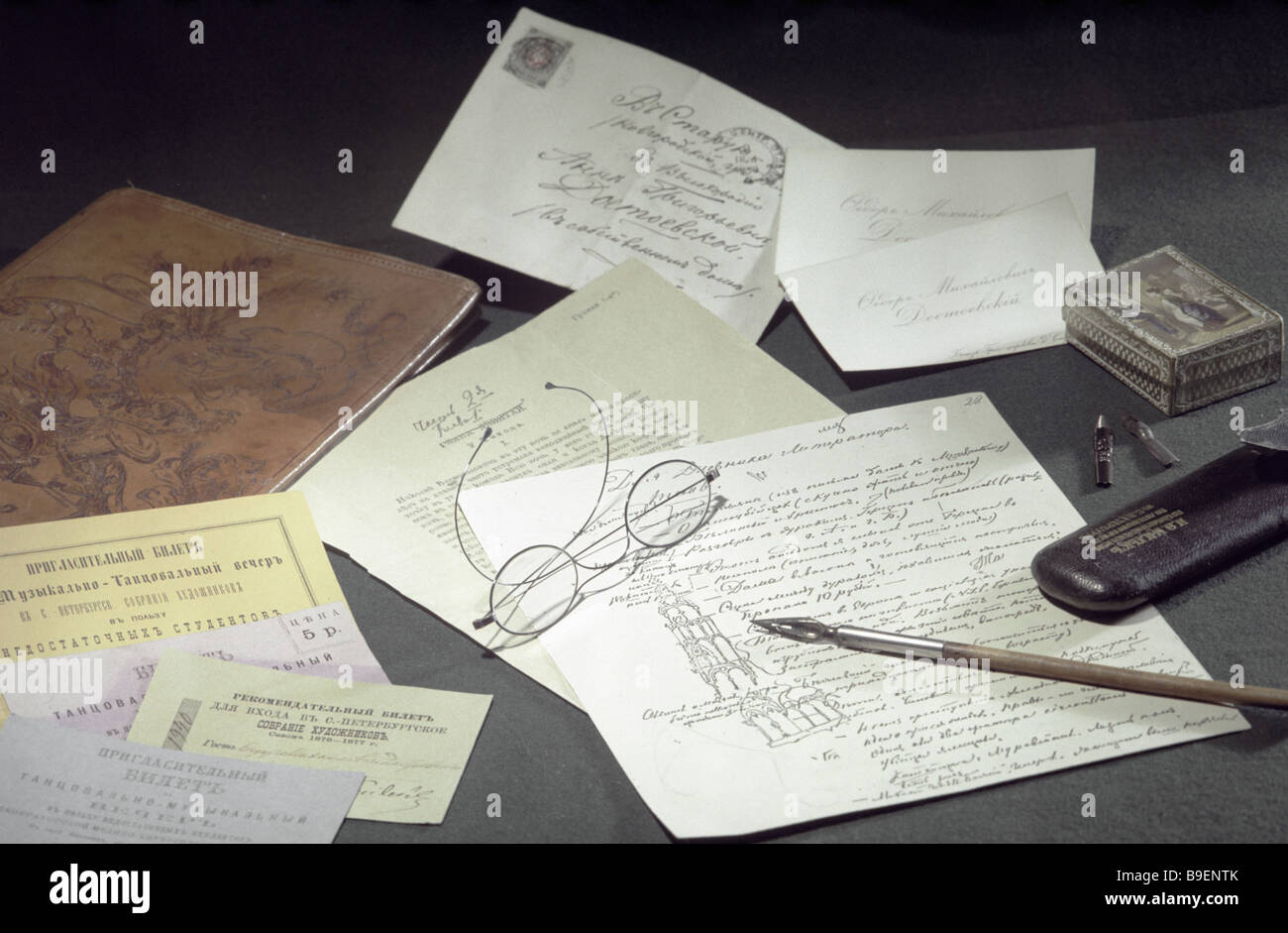 Fedor Dostoyevsky s personal belongings from the collection of the Fedor Dostoyevsky Museum Apartment - Stock Image