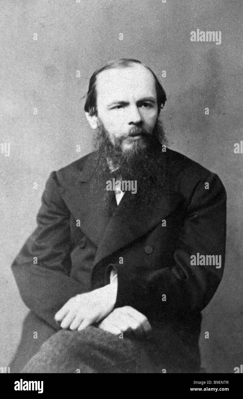 A photograph of Fedor Dostoyevsky from the collection of the Fedor Dostoyevsky Museum Apartment - Stock Image