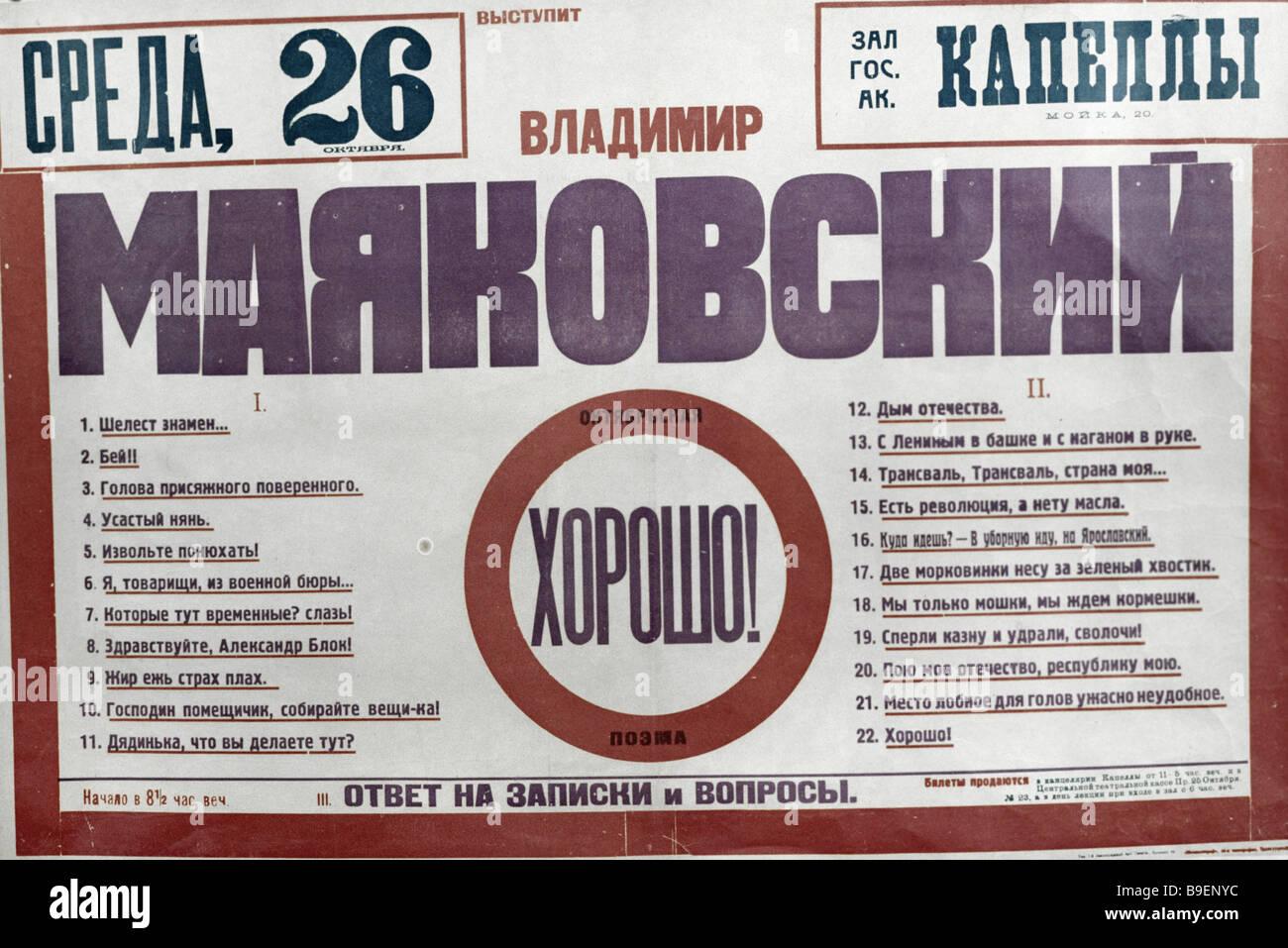 Announcement of poet Vladimir Mayakovsky s recital - Stock Image