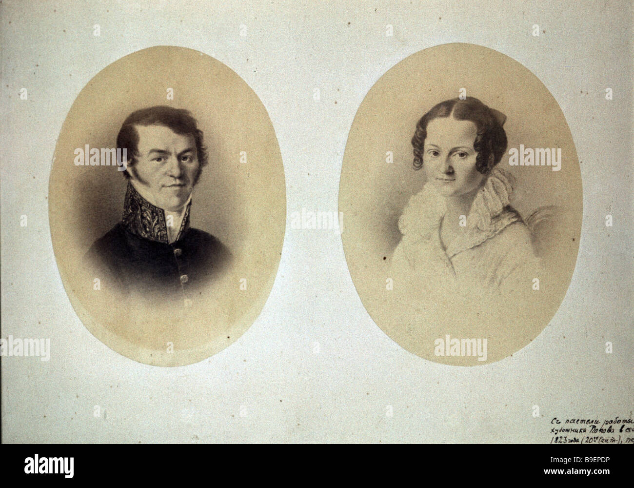 Reproduction of portraits of Feodor Dostoyevsky s parents father Mikhail and mother Maria - Stock Image