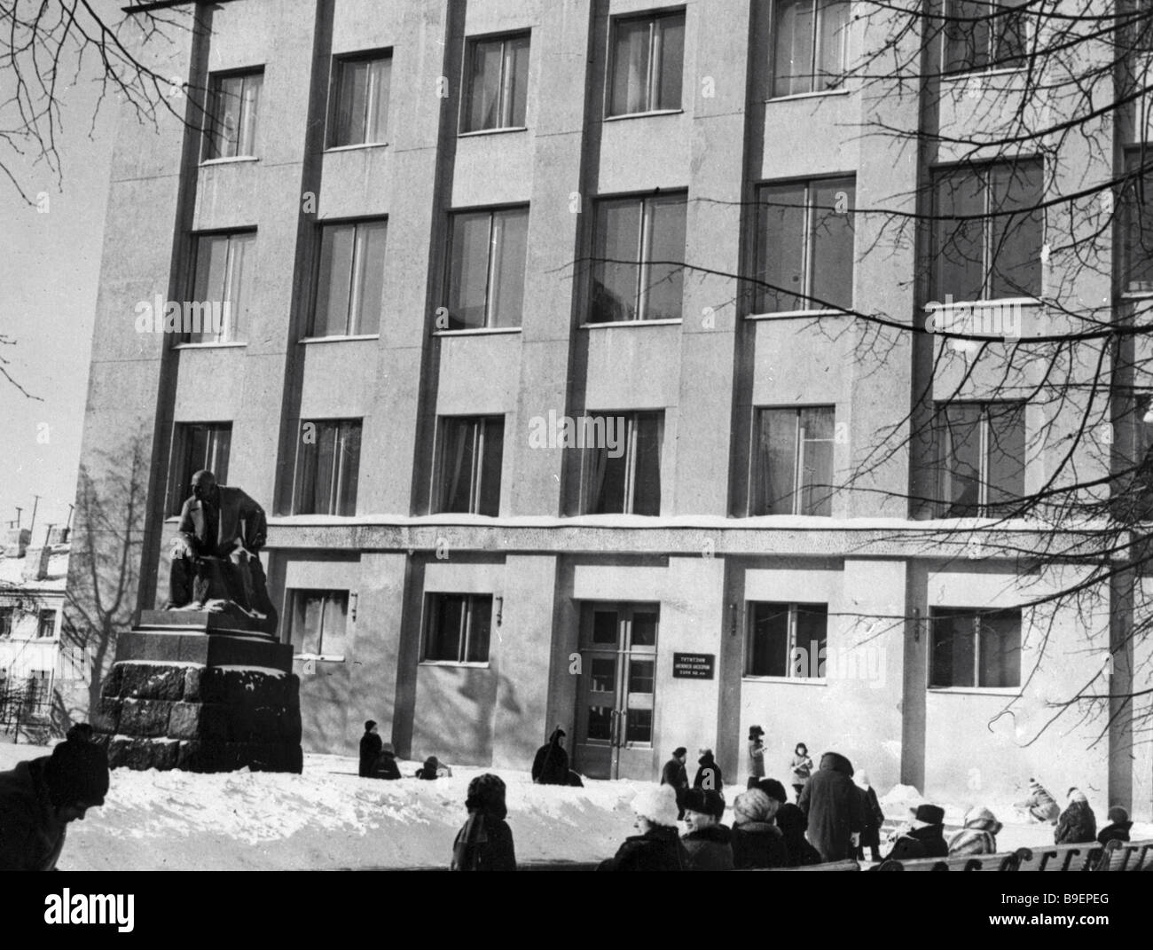 Building of Central Archives under Institute of Marxism and Leninism under CPSU Central Committee - Stock Image