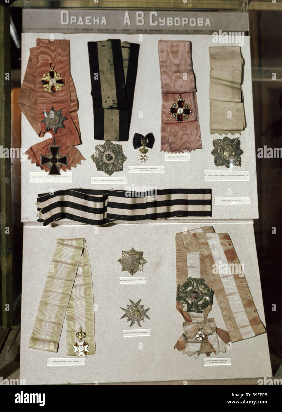 These Orders of Suvorov are preserved at the museum of the renowned Russian military leader St Petersburg - Stock Image