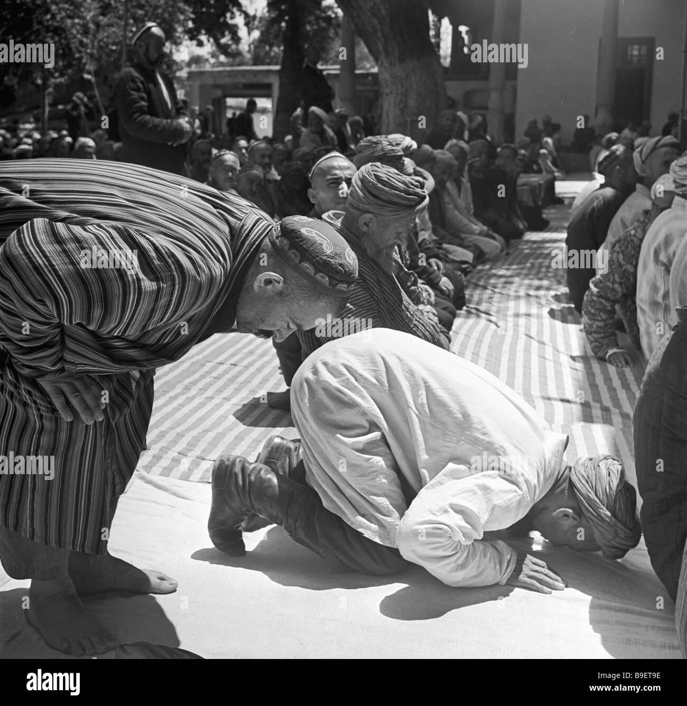 The Muslims in namaz ceremony - Stock Image