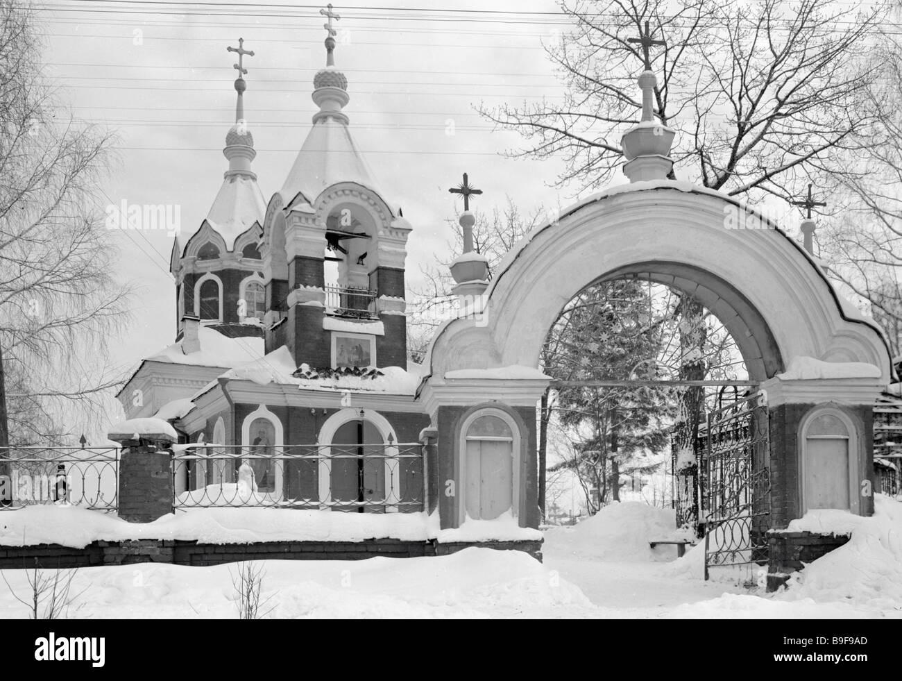 The Vvedenskaya Church built in 1883 - Stock Image
