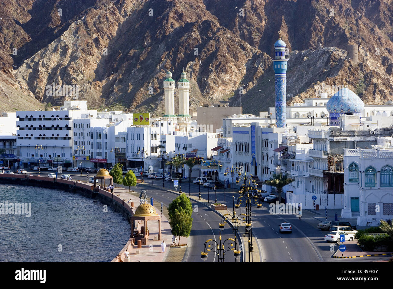 Oman Muscat Dhow Bay city view street scenery sultanate city capital