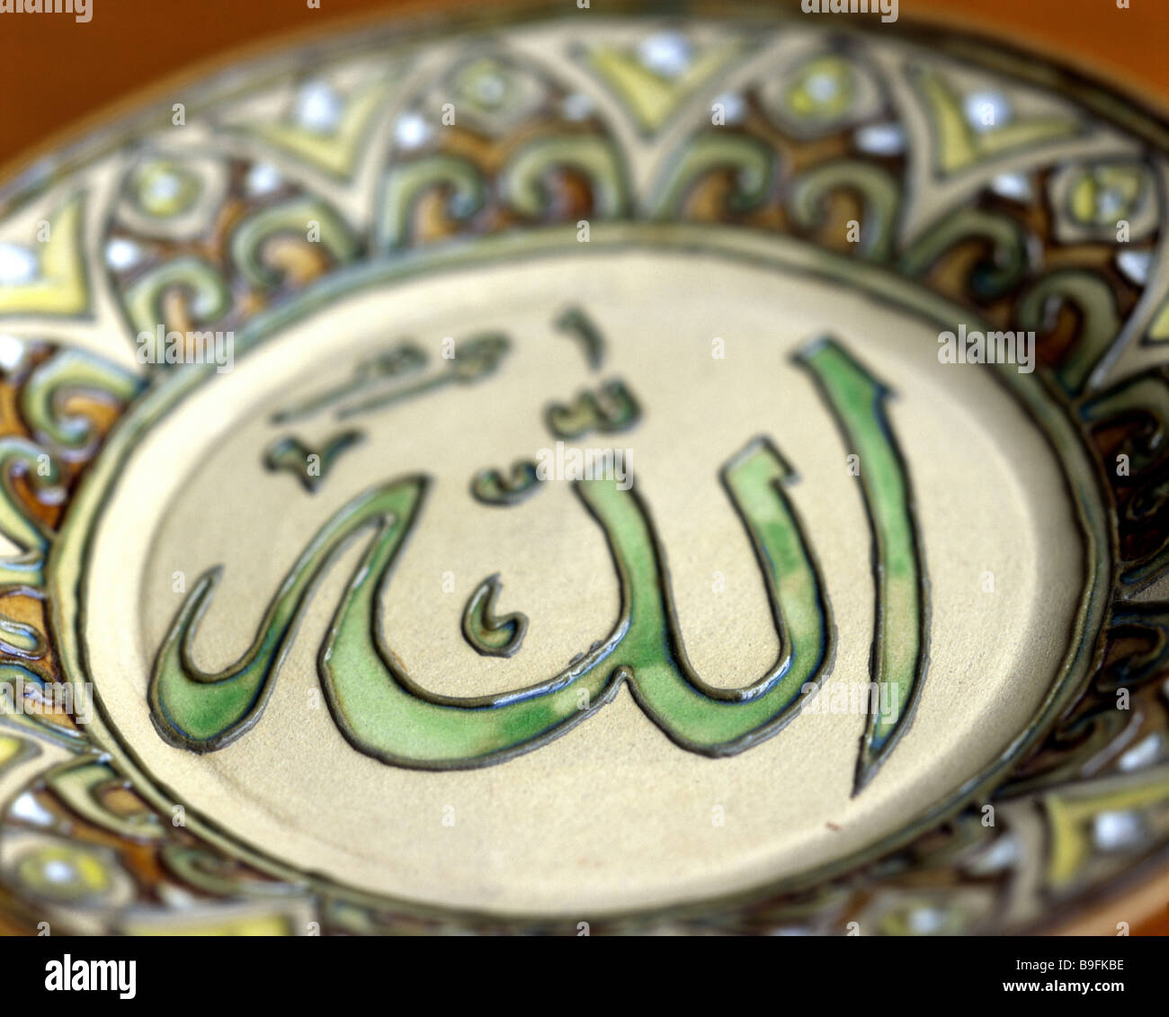 Arabic Calligraphy Stock Photos Amp Arabic Calligraphy Stock