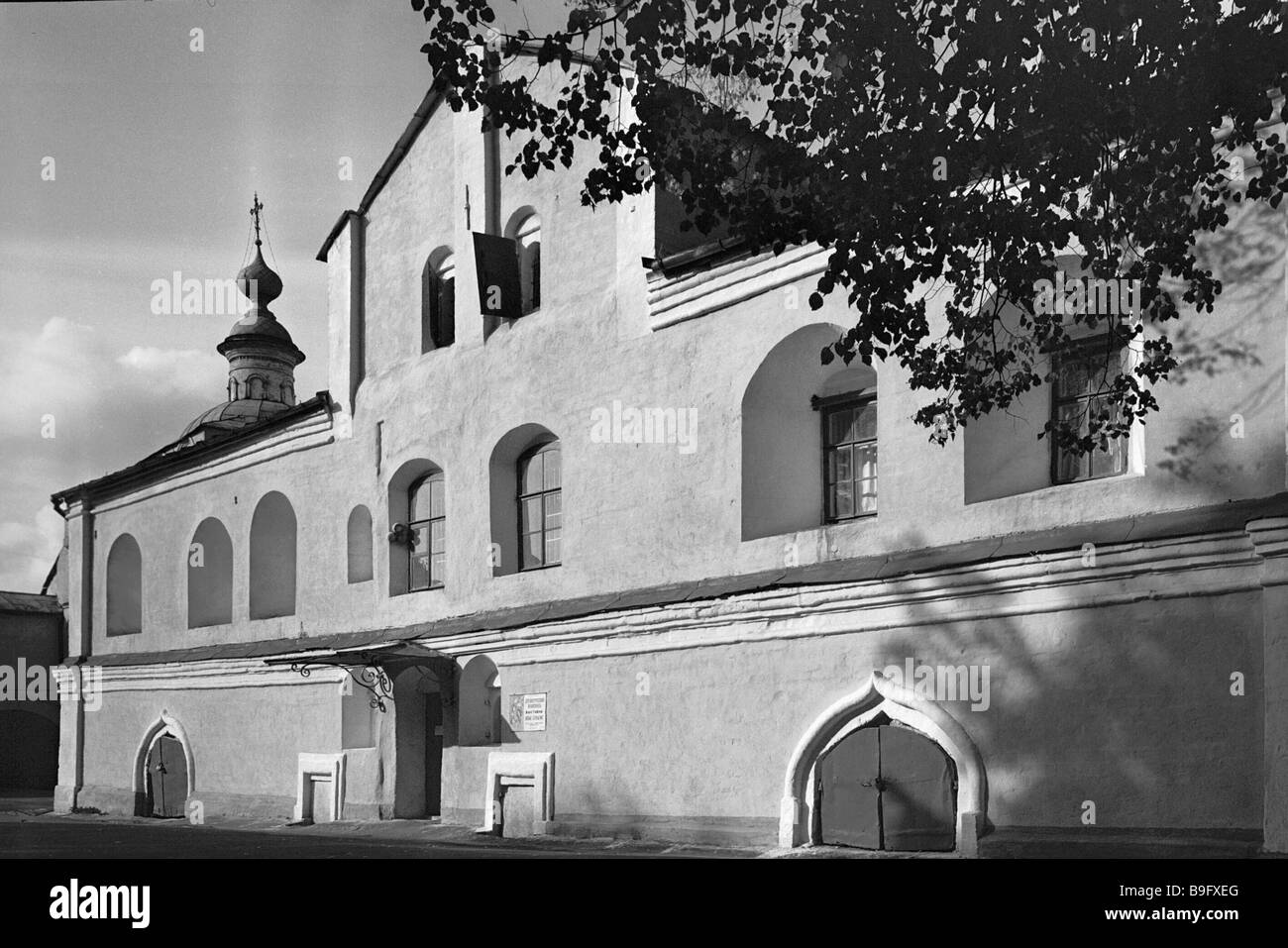 Royal Treasury Office premises built in Vologda 1659 - Stock Image