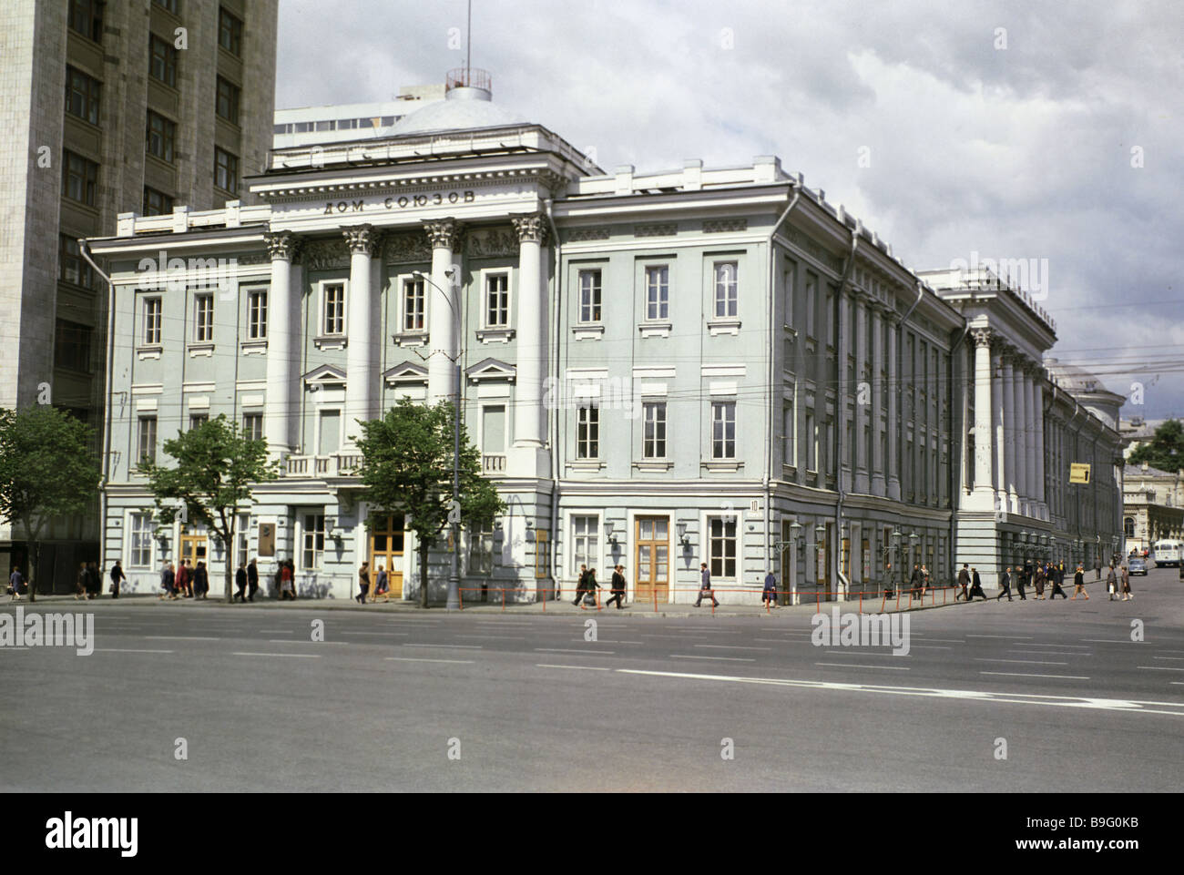 Building of the House of Trade Unions - Stock Image