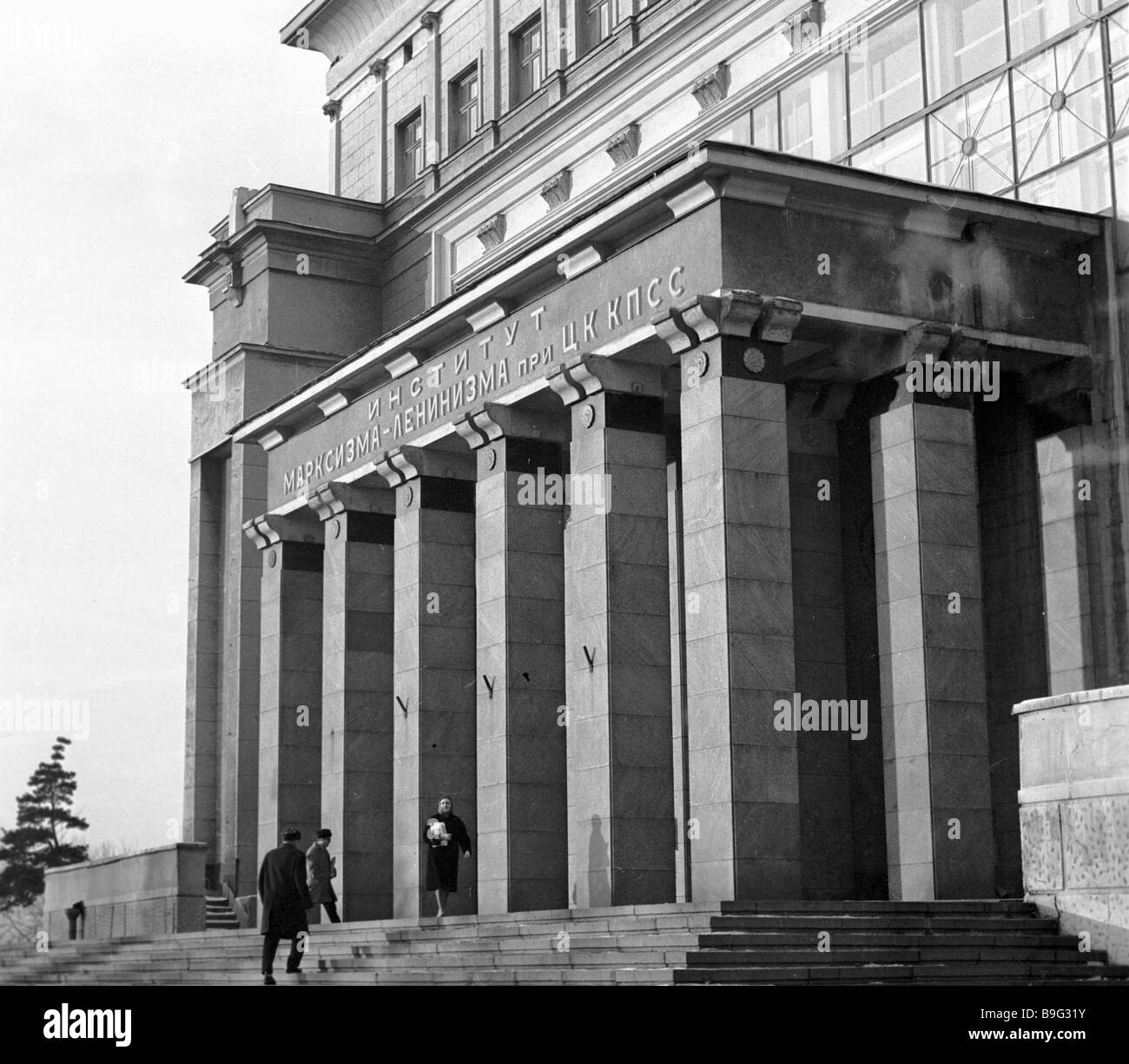 Building of the Institute of Marxism Leninism at the CPSU central committee - Stock Image