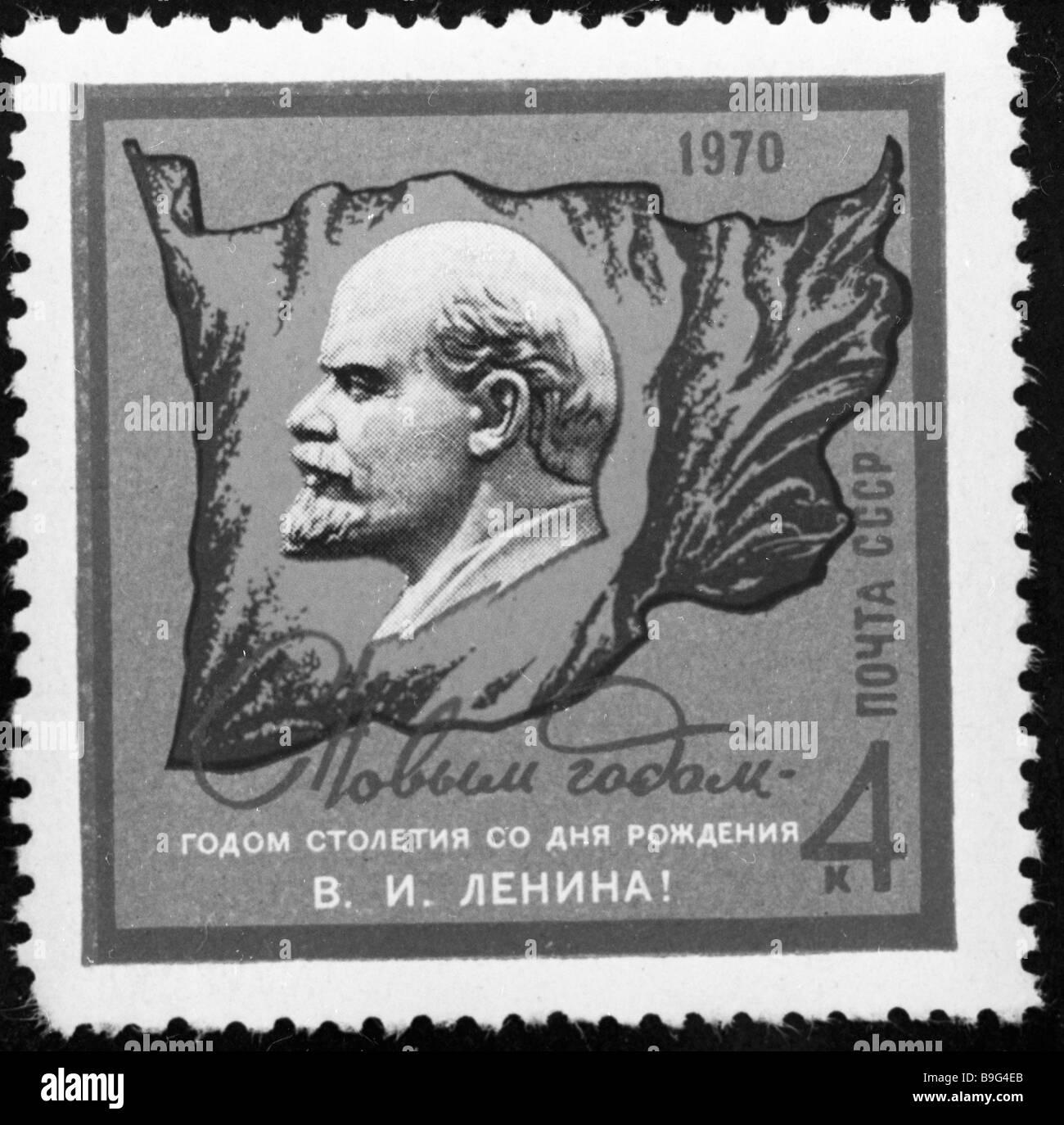 Soviet commemorative stamp marking the 100 th birth anniversary of Vladimir Lenin - Stock Image