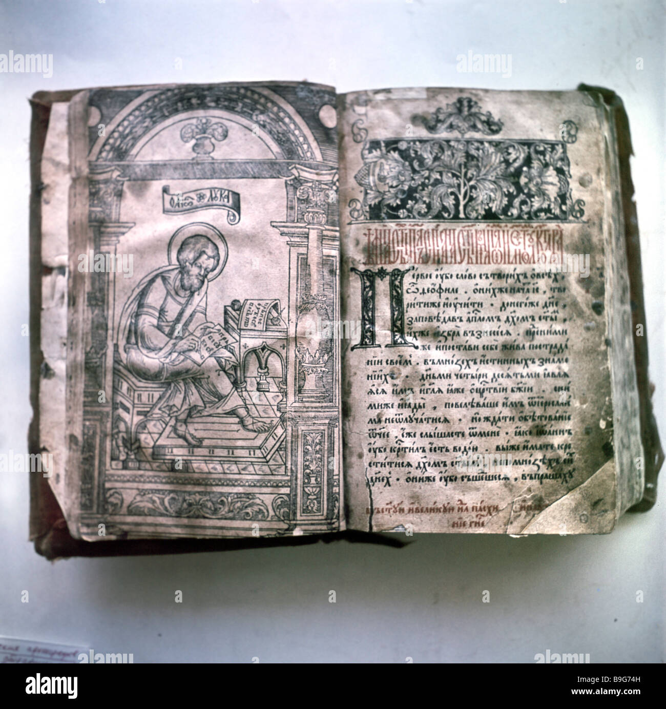 The first printed book Apostle 1574 - Stock Image