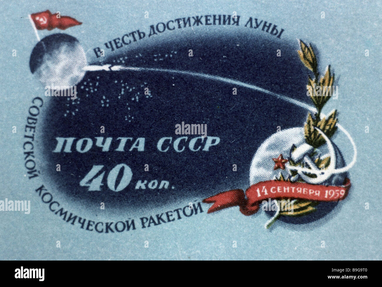 A postal stamp dedicated to the Luna 2 automated interplanetary station launch September 14 1959 - Stock Image