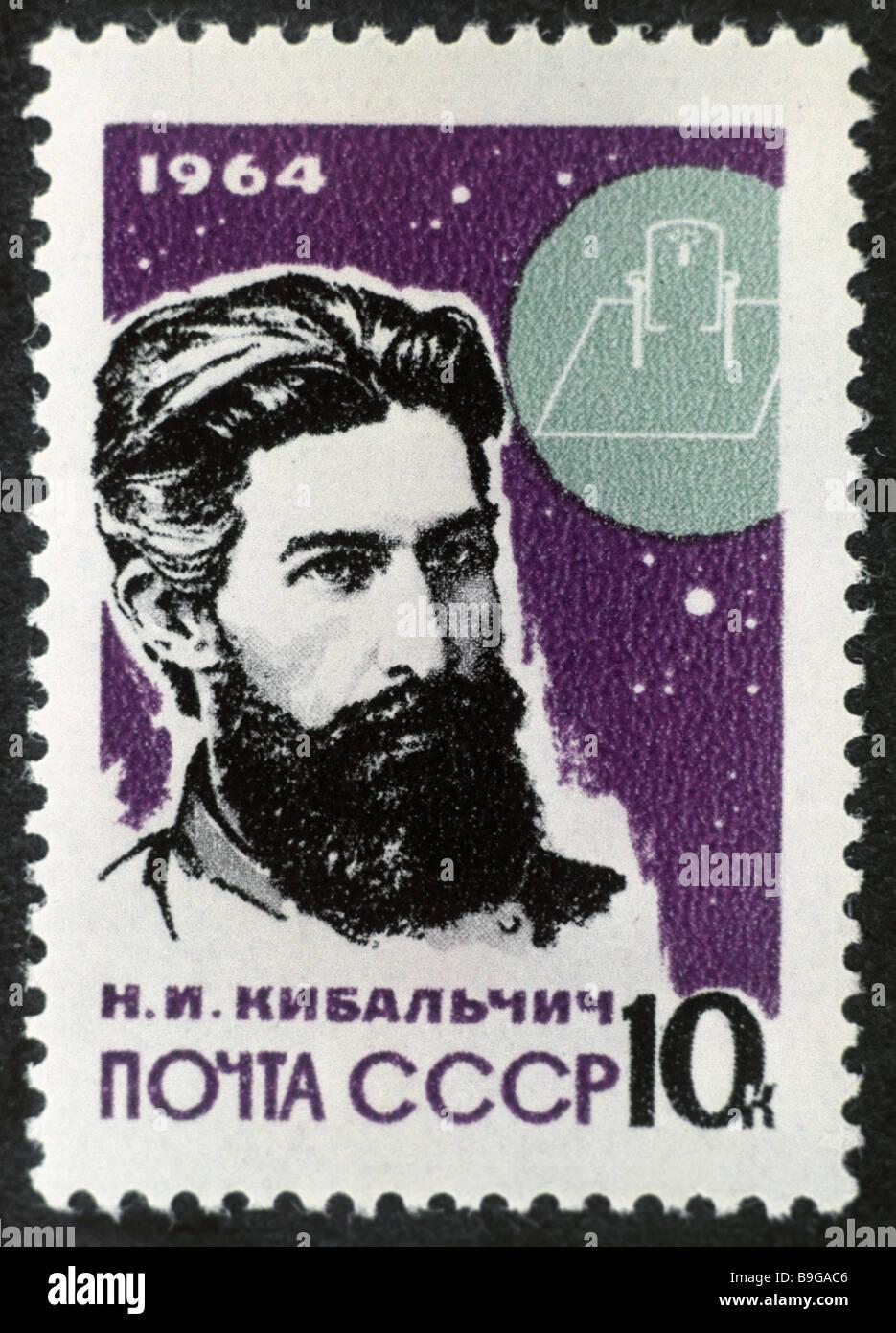 This postal stamp portrays Nikolai Kibalchich revolutionary and scientist - Stock Image