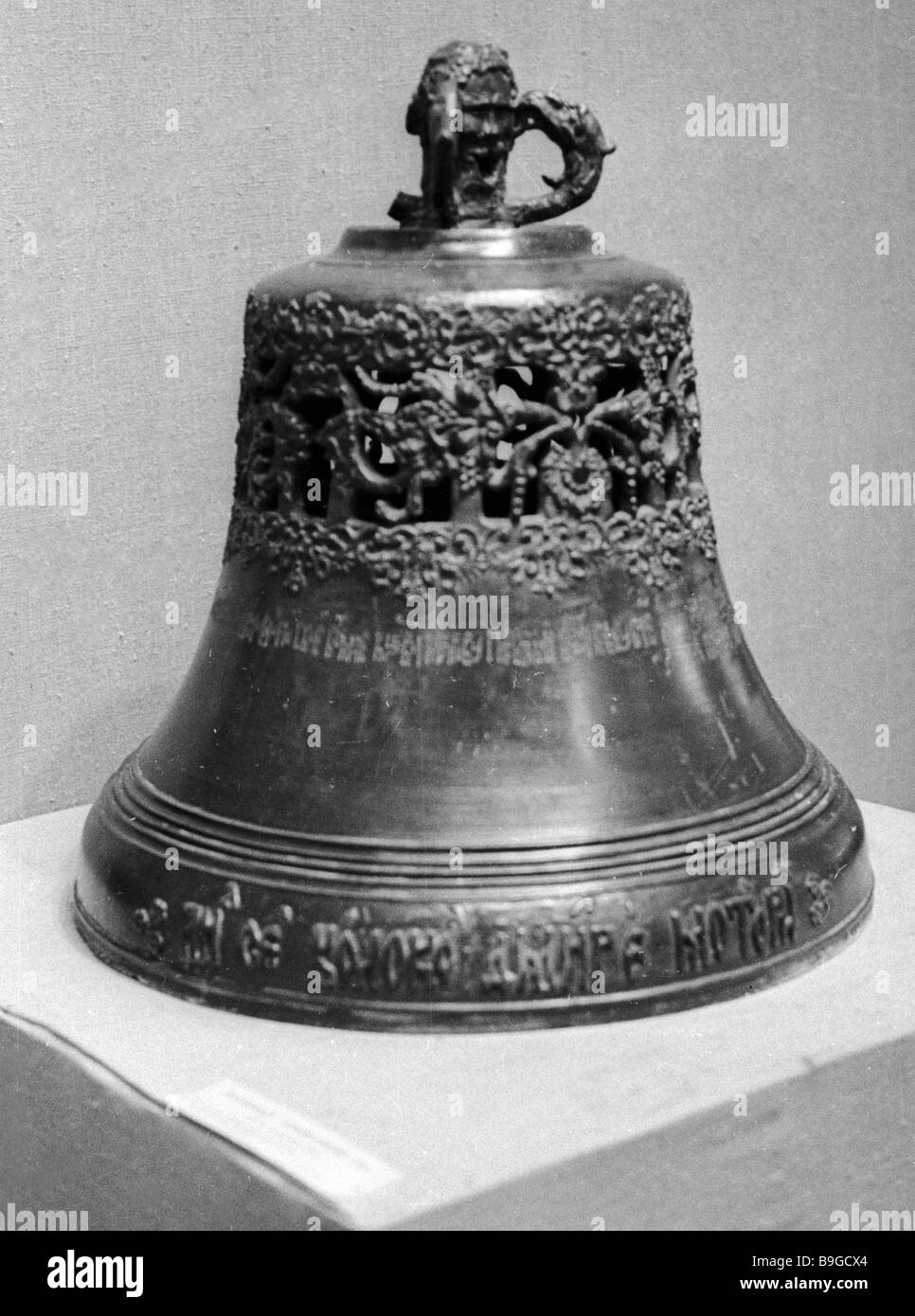 Dmitry Matorin s openwork bronze bell displayed at the exhibition on the culture and art of ancient Russia - Stock Image