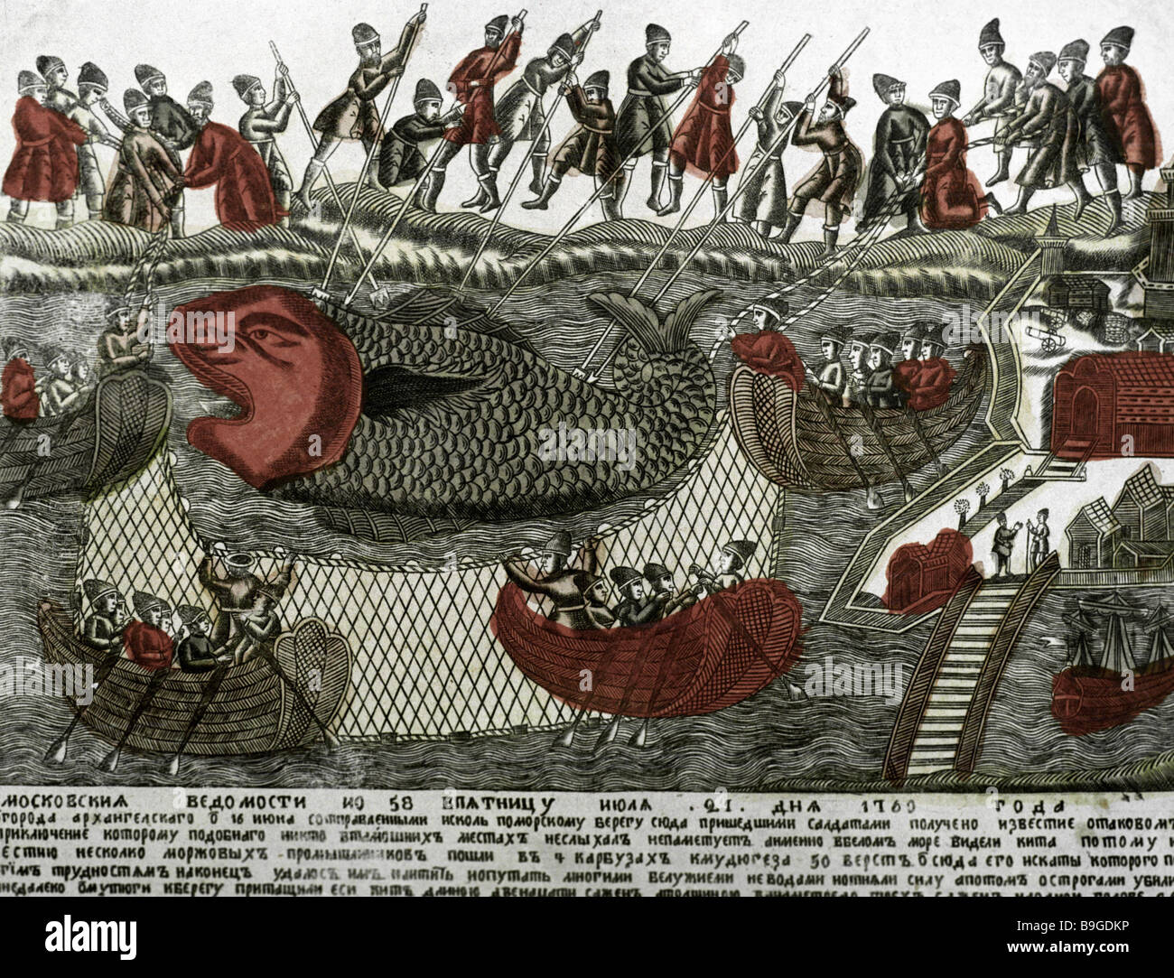 Lubok popular print in woodcut reproduction The Whale Caught in the White Sea in 1760 Near Arkhangelsk copper plate - Stock Image