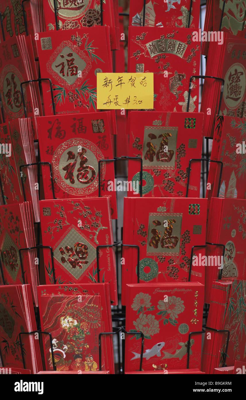 China Hong Kong Postcard Pillars Detail Asia East Asia Cards Stock