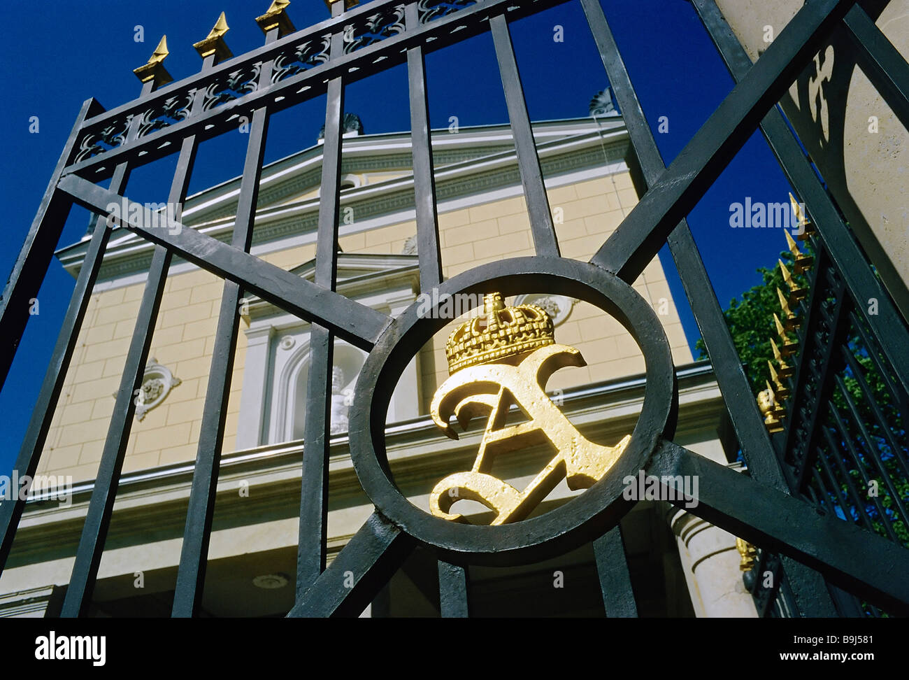 Entrance gate with the golden initial of Prince Albert of Prussia, Schloss Albrechtsberg castle, Dresden, Saxony, - Stock Image