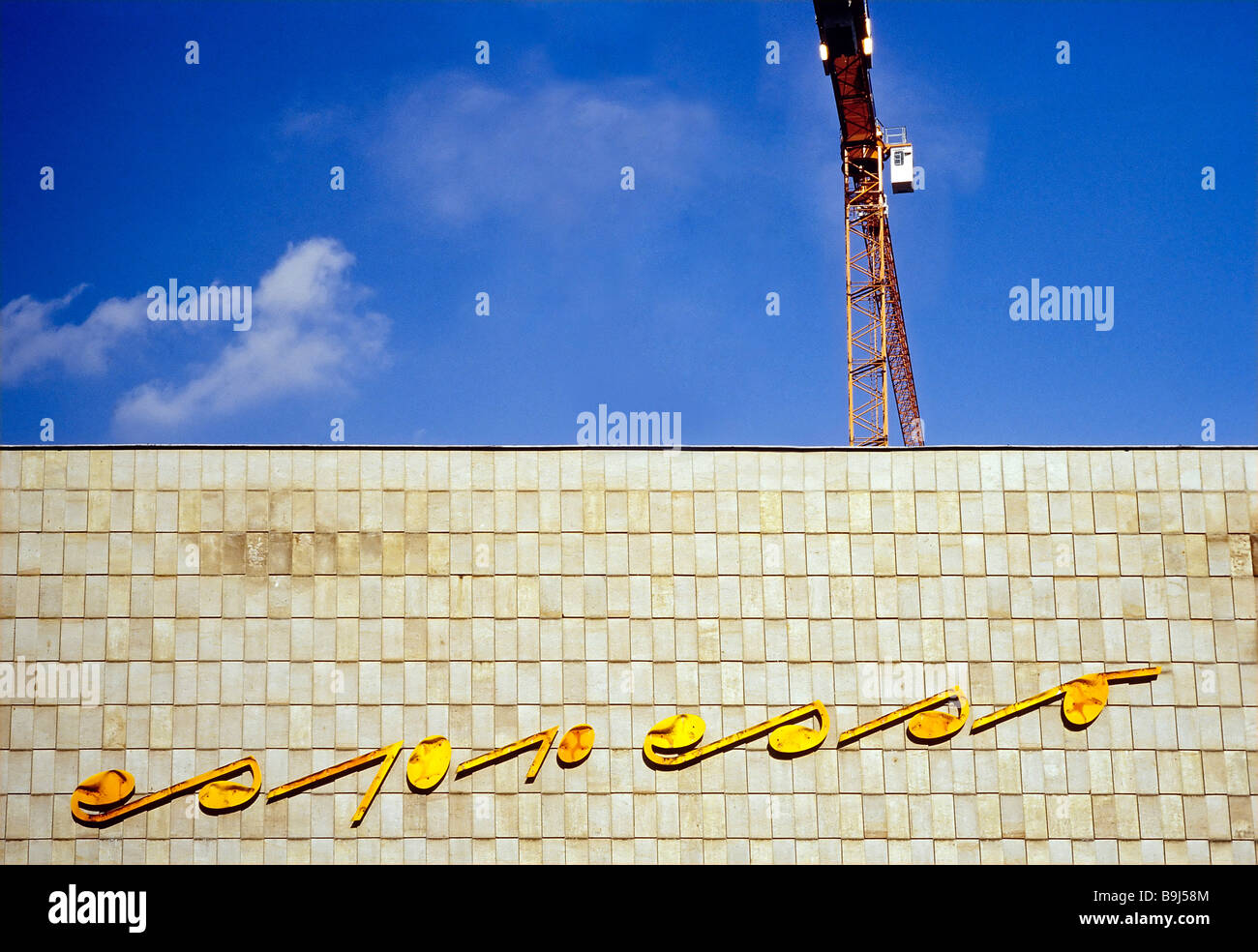 Espresso signage from the 1950's on a building facade, Dresden, Saxony, Germany, Europe - Stock Image