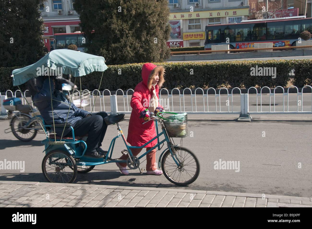 Modern Rickshaw, Beijing, China - Stock Image
